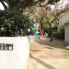 3SLDK House to Buy in Nakano-ku Park