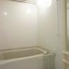 在涩谷区内租赁1DK 公寓大厦 的 浴室