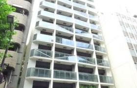 港區赤坂-1DK公寓大廈