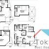 3LDK House to Rent in Nakano-ku Floorplan