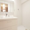 2SLDK Apartment to Buy in Moriguchi-shi Washroom