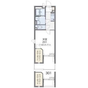 1K Mansion in Kinuta - Setagaya-ku Floorplan