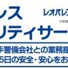 1K Apartment to Rent in Neyagawa-shi Security