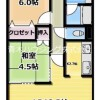 2LDK Apartment to Rent in Shinagawa-ku Floorplan