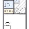 1K Apartment to Rent in Onojo-shi Floorplan