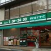 1K Apartment to Rent in Meguro-ku Supermarket