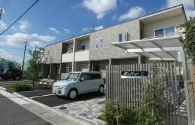 2LDK Apartment in Gake - Yashio-shi