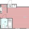 1K Apartment to Buy in Nerima-ku Floorplan