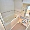 2DK Apartment to Buy in Shinjuku-ku Bathroom