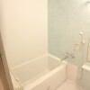 2LDK Apartment to Rent in Chiyoda-ku Bathroom