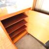 2K Apartment to Rent in Kawasaki-shi Takatsu-ku Interior