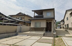 4LDK House in Kitasaga kitanodancho - Kyoto-shi Ukyo-ku