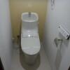 3DK Apartment to Buy in Osaka-shi Nishinari-ku Toilet
