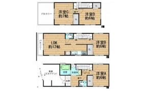 橫濱市西區伊勢町-4LDK{building type}