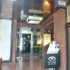 Office Office to Rent in Shibuya-ku Common Area