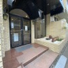 2LDK Apartment to Buy in Shinjuku-ku Entrance Hall