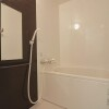 3LDK Apartment to Buy in Higashiosaka-shi Bathroom