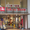 1R Apartment to Buy in Meguro-ku Shopping Mall