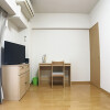 1K Apartment to Rent in Chiyoda-ku Living Room
