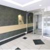2SLDK Apartment to Buy in Kawasaki-shi Asao-ku Building Entrance