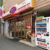1R Apartment to Rent in Nakano-ku Shop