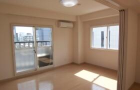 2K Mansion in Sendagaya - Shibuya-ku