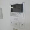 1LDK Apartment to Rent in Meguro-ku Security