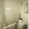 1R Apartment to Rent in Osaka-shi Sumiyoshi-ku Bathroom