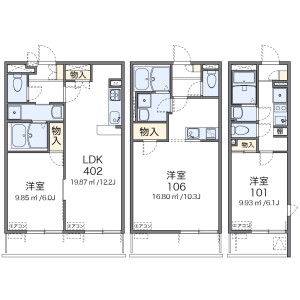 1K Mansion in Kitakojiya - Ota-ku Floorplan