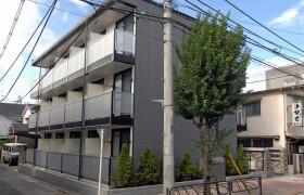 1LDK Mansion in Tateishi - Katsushika-ku