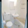 2K Apartment to Buy in Ota-ku Shower