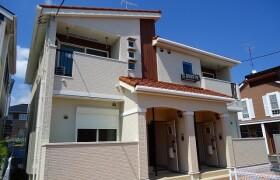 1LDK Apartment in Horinishi - Hadano-shi