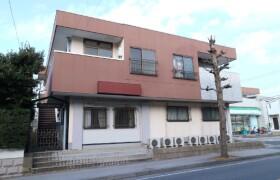2LDK Apartment in Kamihongo - Matsudo-shi