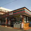 1R Apartment to Rent in Hachioji-shi Convenience Store