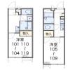 1K Apartment to Rent in Kyoto-shi Sakyo-ku Floorplan