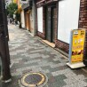 Whole Building Retail to Buy in Bunkyo-ku Outside Space