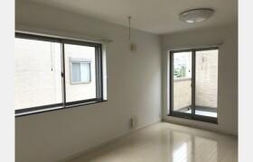 1LDK Apartment in Todoroki - Setagaya-ku