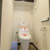 2SLDK Apartment to Buy in Yokohama-shi Kanagawa-ku Toilet