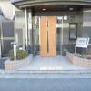 2LDK Apartment to Buy in Bunkyo-ku Building Entrance