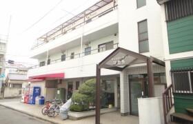 2DK Mansion in Shinjuku - Shinjuku-ku
