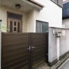 4DK House to Buy in Setagaya-ku Exterior