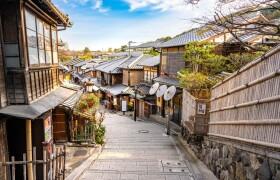 Whole Building {building type} in Kiyomizu - Kyoto-shi Higashiyama-ku