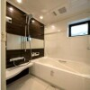 4LDK House to Buy in Shinagawa-ku Bathroom