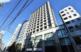 1LDK Mansion in Minamiaoyama - Minato-ku