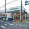 2DK マンション 川崎市宮前区 スーパー