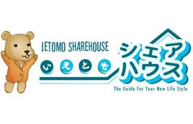 Ietomo Urban Kyobashi - Guest House in Chuo-ku