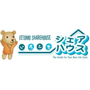 Ietomo Urban Kyobashi - Guest House in Chuo-ku Floorplan