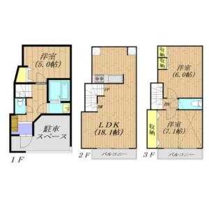 3LDK House in Wakabayashi - Setagaya-ku Floorplan