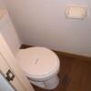 1K 아파트 to Rent in Bunkyo-ku Toilet