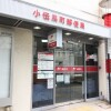1LDK Apartment to Buy in Chiyoda-ku Post Office
